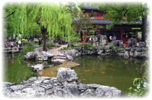 Шанхай - Сад радости Юй Юань